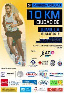 Los '10 Kilómetros Ciudad de Jumilla' tendrán lugar el sábado a las 20 h.